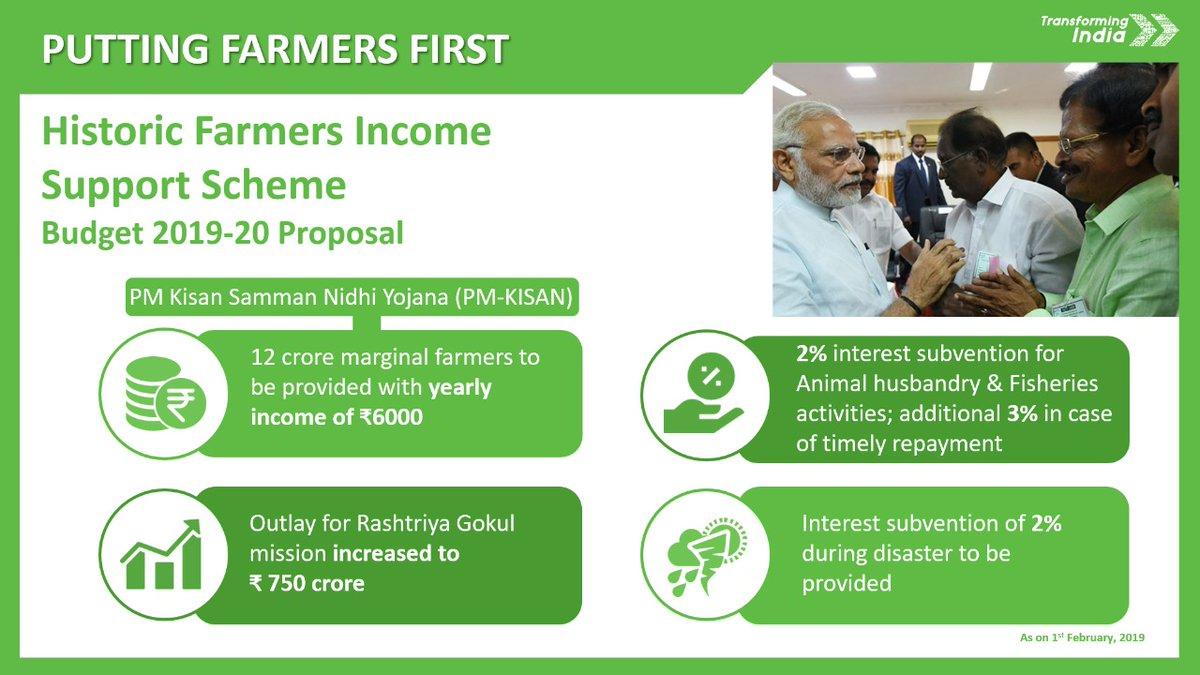 Odisha Govt to launch Pradhan Mantri Kisan Samman Nidhi scheme on February 24