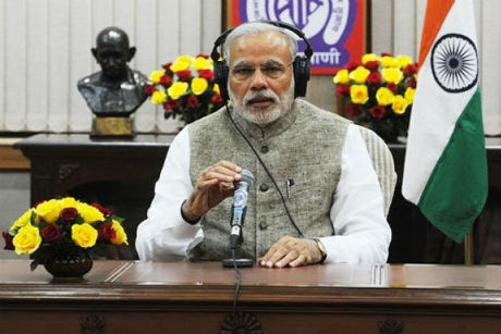 Image result for pm on telephone