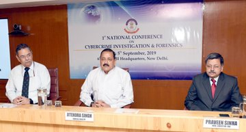 Dr Jitendra Singh addresses 1st National Conference on